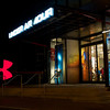 Under Armour Store - Baltimore, Maryland