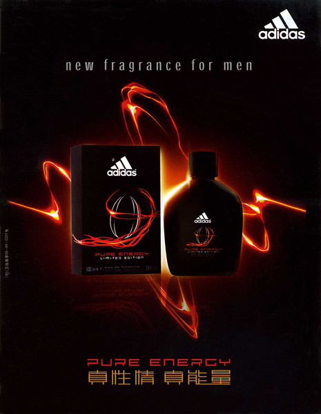 ADIDAS Pure Energy 2008 China 'New fragrance for men'