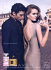 HERVÉ LÉGER pour Femme - pour Homme 2010 US 'Wrap yourself in seduction - Exclusively for AVON'