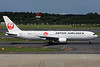 JAL-Japan Airlines Boeing 767-346 ER JA614J (msn 33851) (Japan Endless Discovery) NRT (YK). Image: 906968.