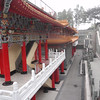 136_Sun Moon Lake  Wen Wu Temple or Literature Warrior Temple dedicated to Confucius as Master of Pen and to Kuan Ti as Master of Sword jpg