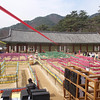 481_Mt  Gayasan National Park  Haeinsa Temple  Preparation for Jeongdae Buddhist Mass  Nation-protecting the Tripitaka Koreana jpg