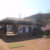 351_Jecheon  Cheongpung Cultural Properties Complex  Nobleman Wooden House  Line type building  The structure has floors in front of rooms jpg