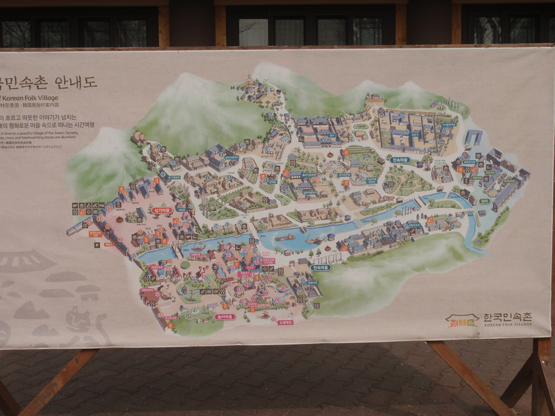 159_Korean Folk Village  The old traditional style houses and life of 18th-19th century are practiced jpg