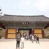 548_Gyeongju  Bulguksa Temple  Created by architecture and Buddhism of silla and the beautiful natural surroundings of Mt  Tohamsan jpg