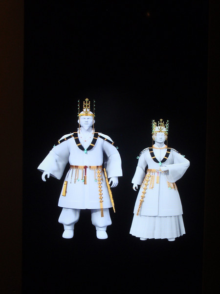 609_Gyeongju  National Museum  King and Queen Jewels jpg