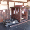 346_Cheongpung Cultural Properties Complex  Wooden house built in late Joseon Dynasty  C type structure  Walls were made of core materials except for the kitchen jpg