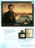 BALDESSARINI Strictly Private 2009 Germany (Douglas stores) 'The new fragrance for men