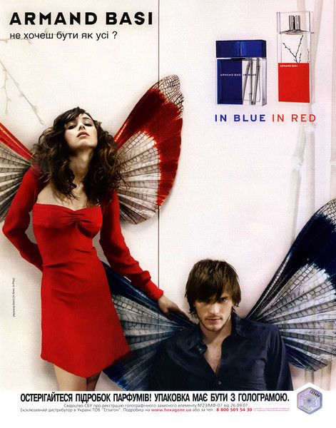 ARMAND BASI  In Blue - In Red 2009 Ukraine 'Не хочуш буты як усi'