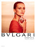 BULGARI Omnia Indian Garnet 2014 United Arab Emirates