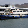 NWFF MV Ming River Mui Wo Ferry Pier Oct 00