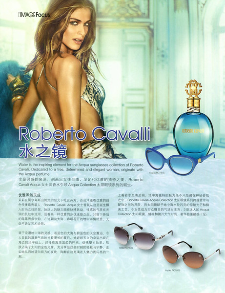 ROBERTO CAVALLI Acqua 2013 Hong Kong (advertorial Image)