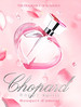 CHOPARD Happy Spirit Bouquet d'Amour 2013 Hong Kong 'The fragrance of romance'