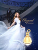 CHOPARD Enchanted 2012 Hong Kong 'A feminine kind of magic'
