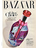 Pure CUSTO BARCELONA Woman 2010 Spain (advertorial Harper's Bazaar) 'En estado puro'