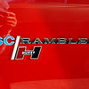 AMC 1969 SC Rambler badge fender