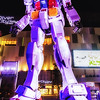 Life-Size Gundam Mecha (Night Version)