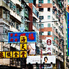 Street Photography from Hong Kong, China
