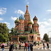 St. Basil's Cathedral, a former church in Moscow's Red Square, is today a museum