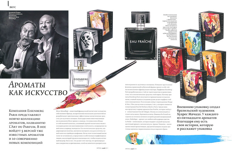 EISENBERG L'Art de Parfum Collection 2011 Russia spread 'Ароматы как искусство'