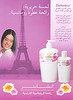 ENCHANTEUR Romantic  Moisture Silk 2011 United Arab Emirates