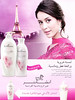 ENCHANTEUR Romantic Moisture Silk 2013 United Arab Emirates