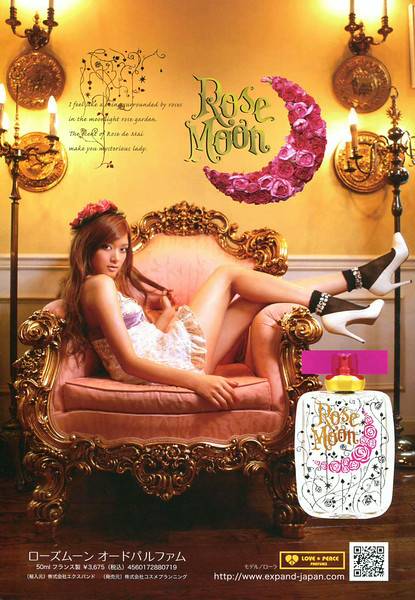 EXPAND (LOVE & PEACE PARFUMS) Rose Moon 2009 Japan