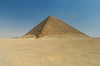 The Red Pyramid of Snefru near Dashur, Egypt