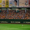 Alone In The Outfield