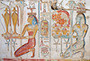 [Egypt 29982] 'Gods representing towns in Ramses II Temple at Abydos.