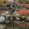 Japanese Tea Garden<br /> San Francisco, California