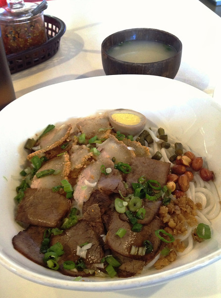 CLASSIC GUILIN RICE NOODLES