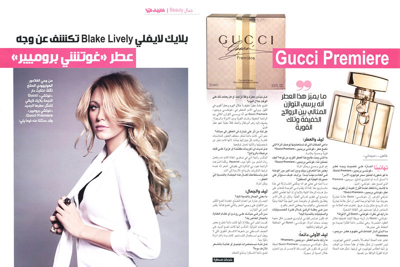 GUCCI Première 2012 United Arab Emirates spread (advertorial Sayidaty)