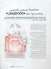 GUERLAIN Le Bouquet de la Mariée 2015 United Arab Emirates (advertorial Sayidaty)