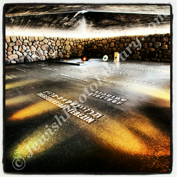 Hall of Remembrance, Yad Vashem  Jerusalem, Israel