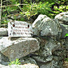 Stone wall with sign at Mt.Cabot summit.