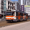 KCR 1002 Yuen Long Sep 98