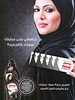 PERSIL Black detergent  2012 United Arab Emirates