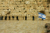The Western Wall - Jerusalem, Israel ... March 12, 2014 ... Photo by Rob Page III