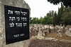 Memorial graves for kibbutz family members who died in the holocaust