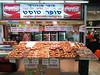 """Super Sandwich Super Toast"": cheap eats at Tel Aviv bus station (7/21/14)"