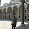 Inner courtyard of Suleymaniye Mosque
