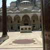 View of entrance from gates to inner courtyard of Suleymaniye Mosque
