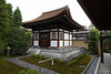 Kaiso-do is the hall of the founder of Ryogen-in.