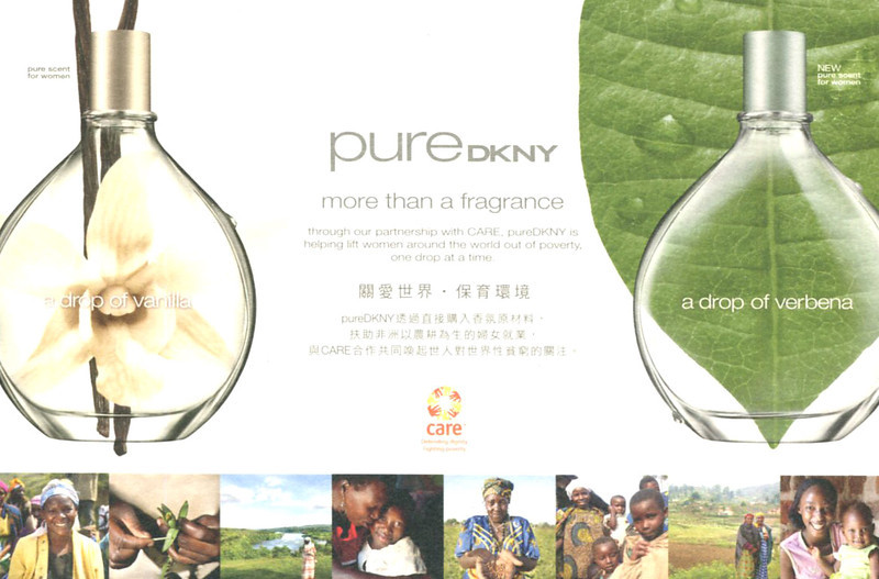 DONNA KARAN Pure 2013 Hong Kong (card in matte cardboard 10 x 15 cm) 'More than a fragrance'