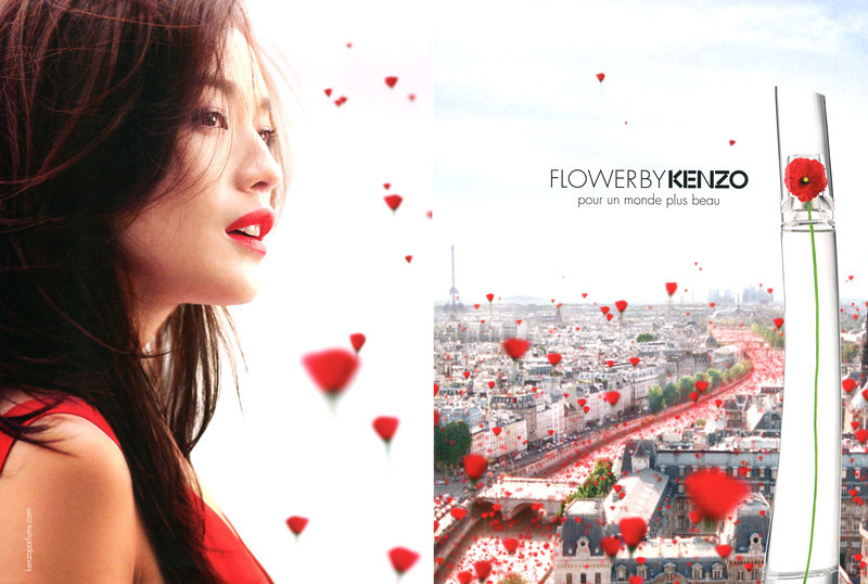 Flower by KENZO 2013 France spread (handbag size format) 'Pour un monde plus beau' MODEL: Shu Qi (acrtess, Taiwan), PHOTO: Patrick Guedj