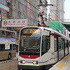 MTR 1002 Yuen Long Nov 13