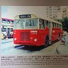 Hong Kong Bus Story Exhibition Museum of History 14 Nov 13