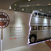 Hong Kong Bus Story Exhibition Museum of History 1 Nov 13