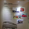 Hong Kong Bus Story Exhibition Museum of History 8 Nov 13